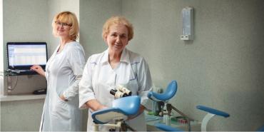 Записаться к гинекологу в клинике Здоровье
